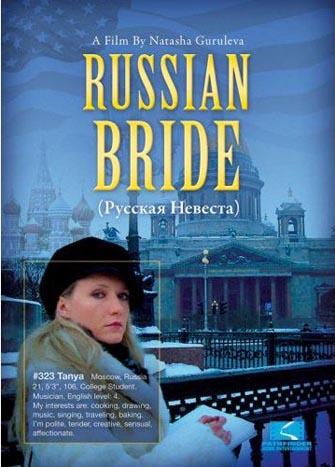 Bride Rent Or Buy Russian 107